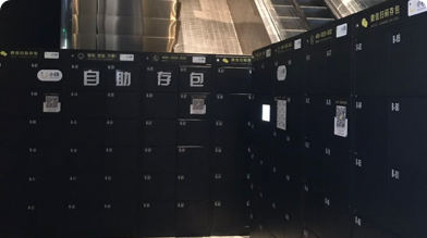 小铁智能储物柜:赋能共享寄存巨大商机,重新定义共享储物服务