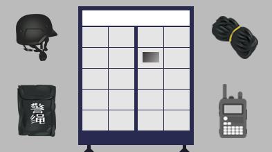 小铁智能警用装备柜,守护公共场所的安全